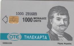 GREECE - Pilio, Y004, Tirage 52.000, 1000 U, 05/93, Used - Griechenland
