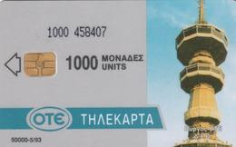 GREECE - Mastercard, Y005 (1000), Tirage 30.000, 1000 U, 05/93, Used - Griechenland
