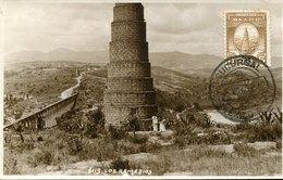 51152 Mexico, Maximum  6.11.1937,acueducto De Los Remedios,aqueduct,Aquädukt,aqueduc,water Storage, - Archeologia