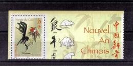 N° 3749 NEUF** - Unused Stamps