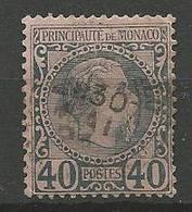 MONACO N° 7 OBL - Monaco