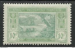 COTE D'IVOIRE 1922 YT 63** MNH - Côte-d'Ivoire (1892-1944)