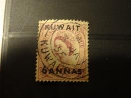 KOWAIT  1952  Reine ELIZABETH II - Koweït