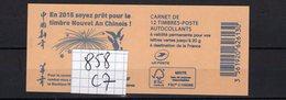 Carnet Marianne De CIAPPA Lettre Verte N° 858 C7 - Carnets