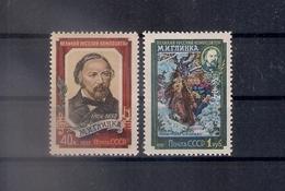 Russia 1957, Michel Nr 1916A-17A, MNH OG - Usati