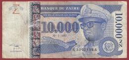 Zaïre 10000 Nouveaux Zaïres Du 30/01/1995 (Sign 11) Dans L 'état - Zaire