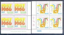 P46- Pakistan 1986.39th Anniversary Of Independence. - Pakistan