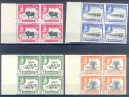 P47- Pakistan Bahawalpur 1948. 5th Anniversary Of Accession Of The Amir Of Bahawalpur. - Pakistan