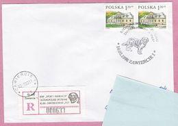 Poland 1998, Zawiercie (2 R Letter), Dog, Dogs , Chien, Hund,  Chiens, Perros - Chiens