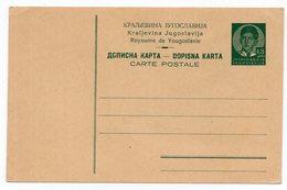1938 YUGOSLAVIA, 0.75 DINAR, KING PETER II, STATIONERY CARD, MINT - Postal Stationery