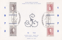 5 Scans Tête-bêche Echophil 1627 à 1635 Roi Belgica 1972 - Belgium