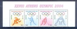 P54- Pakistan 2004. XXVII Athens Olympic Games. - Pakistan