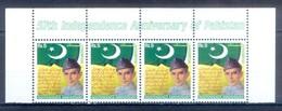 P55- Pakistan 2004. 57th Independence Anniversary Of Pakistan. Jinnah. Flag. - Pakistan