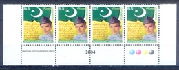 P56- Pakistan 2004. 57th Independence Anniversary Of Pakistan. Jinnah. Flag. - Pakistan