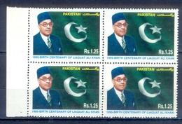 P58- Pakistan 1995. Birth Centenary Of Liaquat Ali Khan. - Pakistan