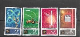 Chine  1979 - Altri