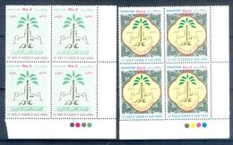 P69- Pakistan 1999. 100 Years Of The Kingdom Of Saudi Arabia. - Pakistan