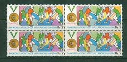 P76- Pakistan. 7th World Hockey Cup-1990.(12-02-1990) - Pakistan