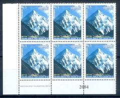 P77- Pakistan 2004 Golden Jubilee Of First Ascent Of K2 Mountains - Pakistan