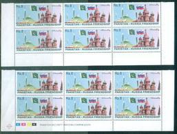 P92- Pakistan Russia Friendship. Imprint Missing Error. Flag. Mosque. - Pakistan