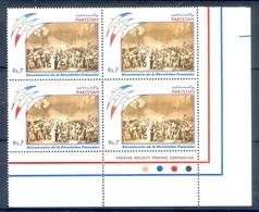 P96- Pakistan 1989. Bicentenary Of The French Revolution. - Pakistan