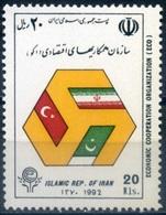P100- IRAN - 1992 ECO. Economic Cooperation Organization. (PKR) - Iran