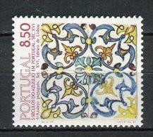 Portugal 1981. Yvert 1529 ** MNH. - 1910-... Republic