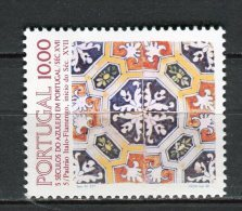 Portugal 1982. Yvert 1536 ** MNH. - 1910-... Republic