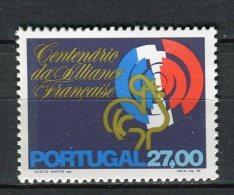 Portugal 1982. Yvert 1562 ** MNH. - 1910-... Republic