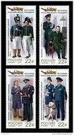 Russia 2017 Mih. 2493/96 Uniform Jackets Of Customs Service MNH ** - Unused Stamps