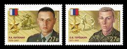 Russia 2019 Mih. 2664/65 Heroes Of Russia Roman Kitanin And Oleg Teryoshkin MNH ** - Unused Stamps