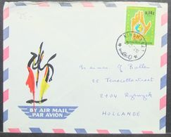 Zaire - Hand Illustrated Cover To Holland 1973 INTERPOL Police 0,14Z Solo - 1971-79: FDC