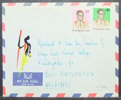 Zaire - Hand Illustrated Cover To Belgium 1973 - 1971-79: FDC