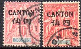 Canton: Yvert 21°; 2 Valeurs - Gebraucht