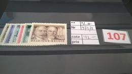 Timbre Ancien Vendu à 20% De Sa Valeur Catalogue Cob 973/978** - 1905 Grosse Barbe