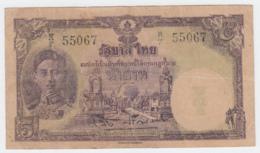 Thailand 5 Baht 1945 VF Pick 55A (sig. 20) - Thailand