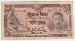 Thailand 1 Baht 1942 VF Pick 44c 44 C (sig 17) - Thailand