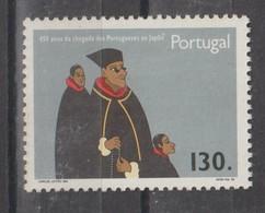 PORTUGAL CE AFINSA 2162  - NOVO - 1910 - ... Repubblica