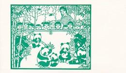 PC Radio Beijing Peking - Programm - Ca. 1979  (47017) - China