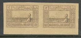 TRANSCAUCASSUS Transkaukasien 1923 Michel 12 II As Pair ERROR Abart Variety Set Off Abklatsch - Azerbaïdjan