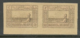 TRANSCAUCASSUS Transkaukasien 1923 Michel 12 II As Pair ERROR Abart Variety Set Off Abklatsch - Aserbaidschan