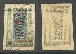 TRANSCAUCASSUS Transkaukasien 1923 Michel 9 I ERROR Abart Variety Set Off Abklatsch O - Azerbaïdjan