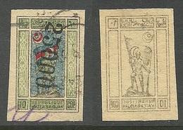 TRANSCAUCASSUS Transkaukasien 1923 Michel 9 I ERROR Abart Variety Set Off Abklatsch O - Azerbeidzjan
