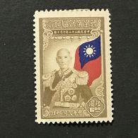 ◆◆◆CHINA 1945  Pres. Chiang Kai- Shek   $6   NEW   AA6944 - 1912-1949 Republic