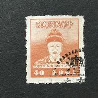 ◆◆◆ Taiwán (Formosa) 1950  Cheng Ch'eng -kung (Koxinga)  40C   USED    AA6951 - 1945-... República De China