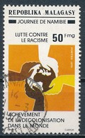 °°° MADAGASCAR - Y&T N°566 - 1975 °°° - Madagascar (1960-...)