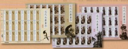 Taiwan 2017 Ink-Wash Painting Stamps Sheets Magpie Bird Macaque Monkey Pine Mount Cloud Pumpkin - 1945-... Republic Of China