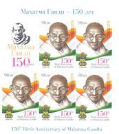 2019. Kyrgyzstan, Mahatma Gandhi, Sheetlet Imperforated, Mint/** - Kyrgyzstan
