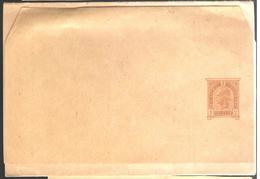 27847 - Bande  Pour Journal - Entiers Postaux