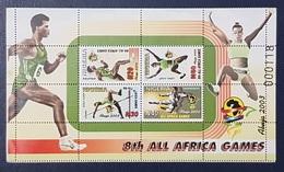 NIGERIA 2003 SHEET BLOC BLOCK - ALL AFRICA GAMES TAEKWONDO LONG HIGH JUMP ATHLETICS -  RARE MNH - Nigeria (1961-...)